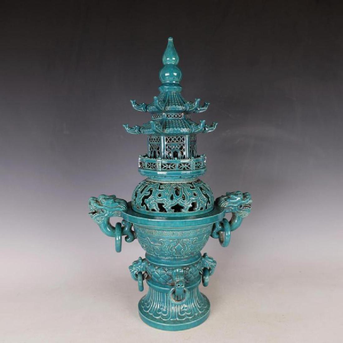 A Big Peacock Green Glaze Aroma Stove