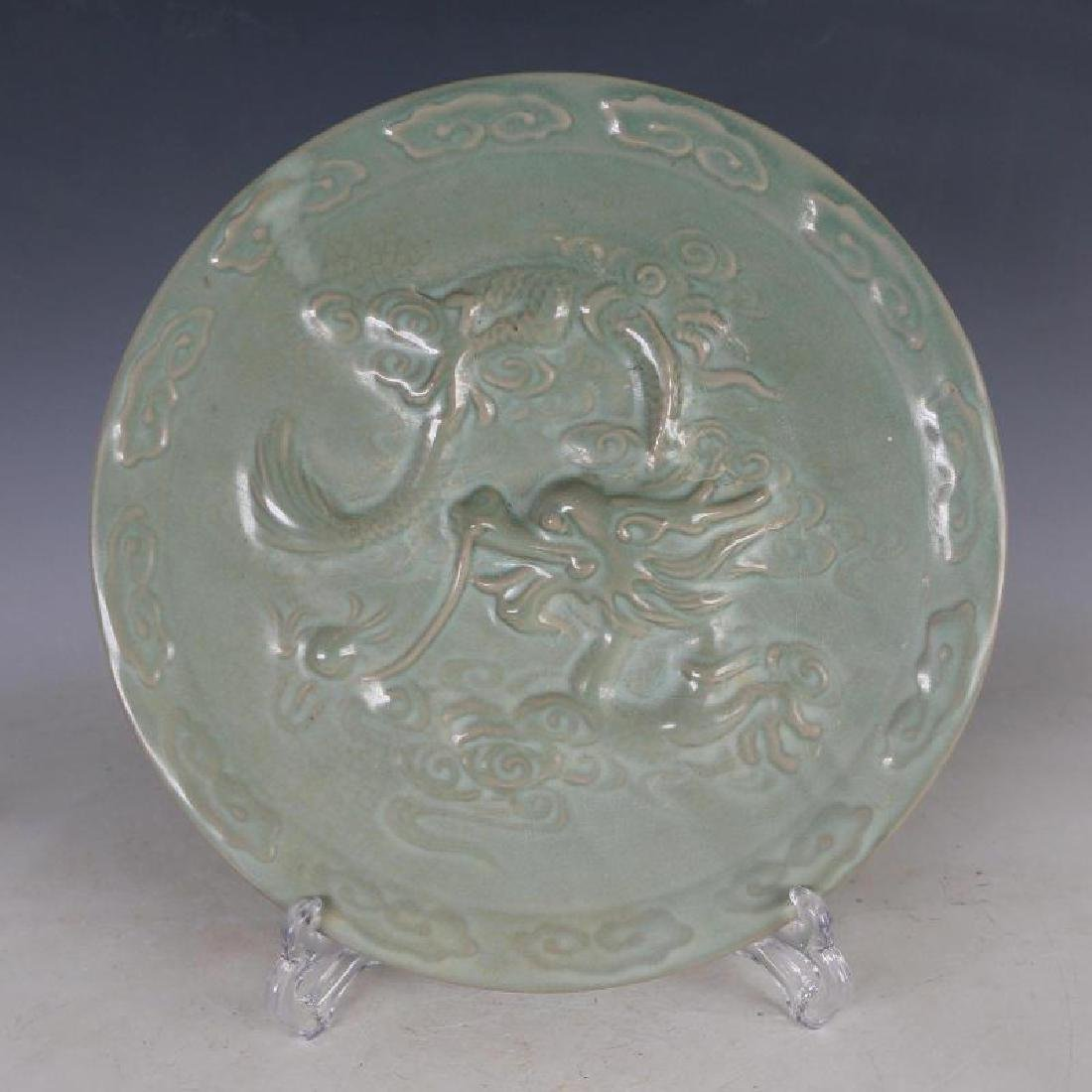 A Big Nice Ru Kiln Fenqing Glaze Relief Carving Dragon