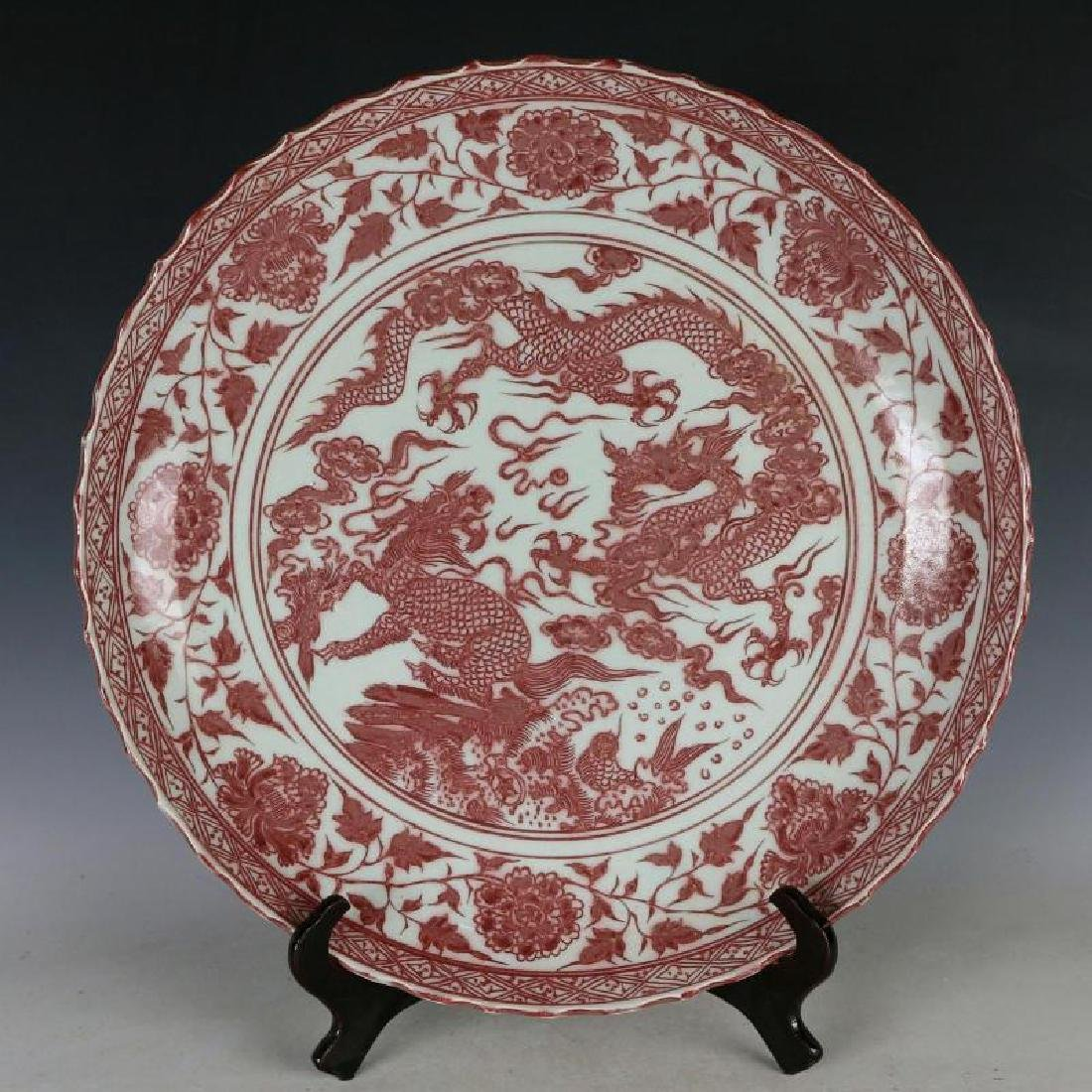 A Big Underglaxze Red Dragon and Kilin Porcelain Plate