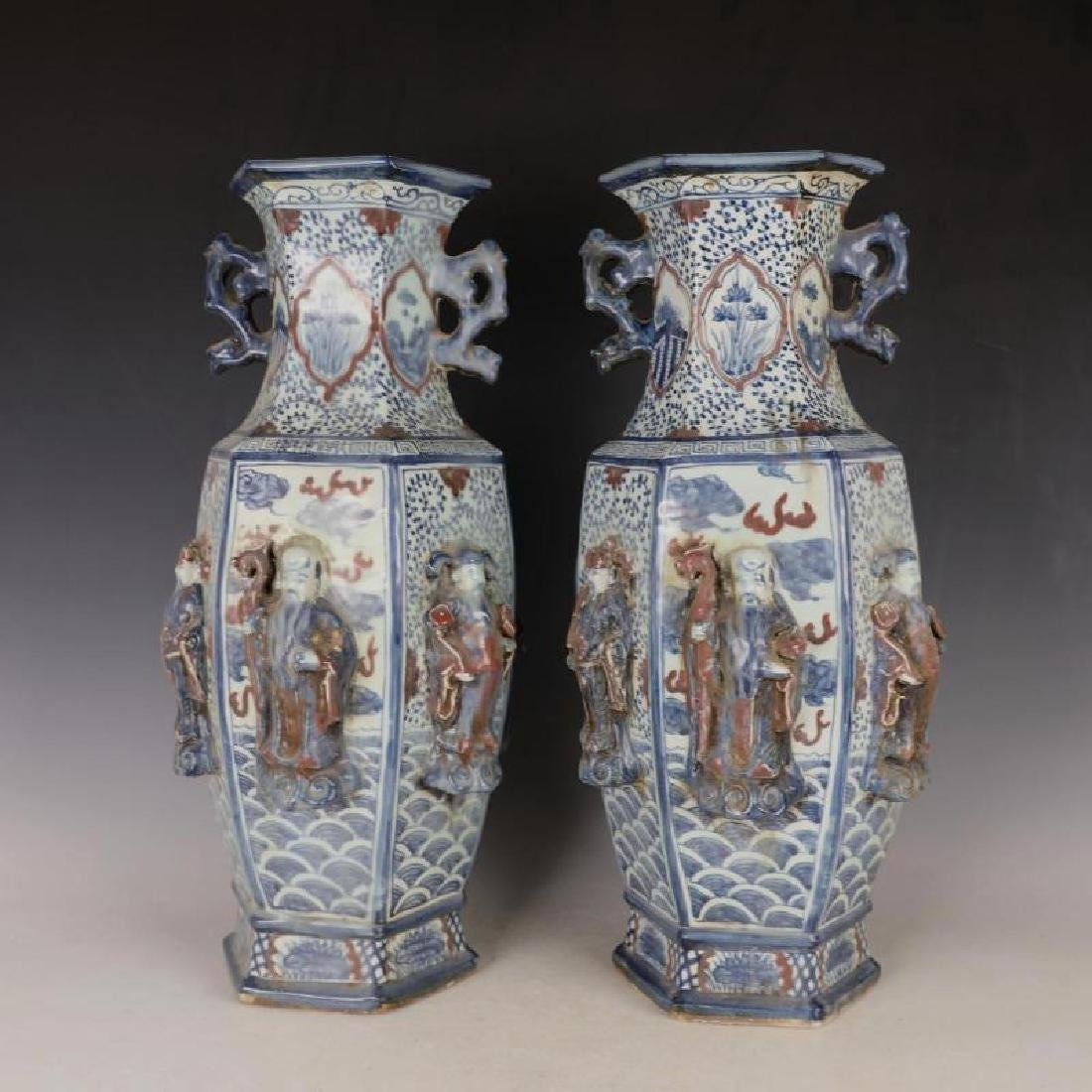 One Pair Big Blue and White Underglaze Red Bottles