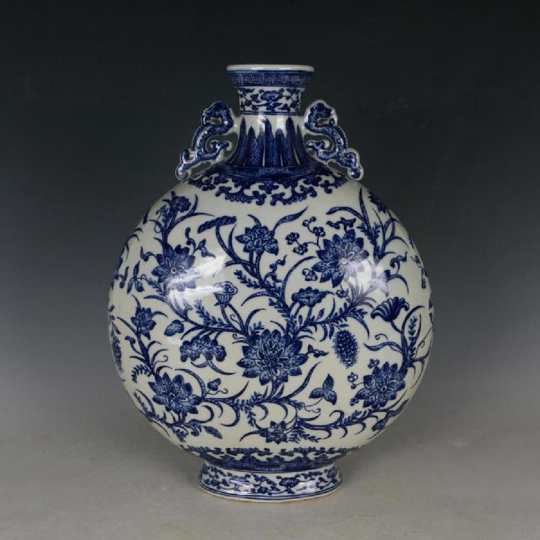 A Big Blue and White Porcelain Flat Bottle