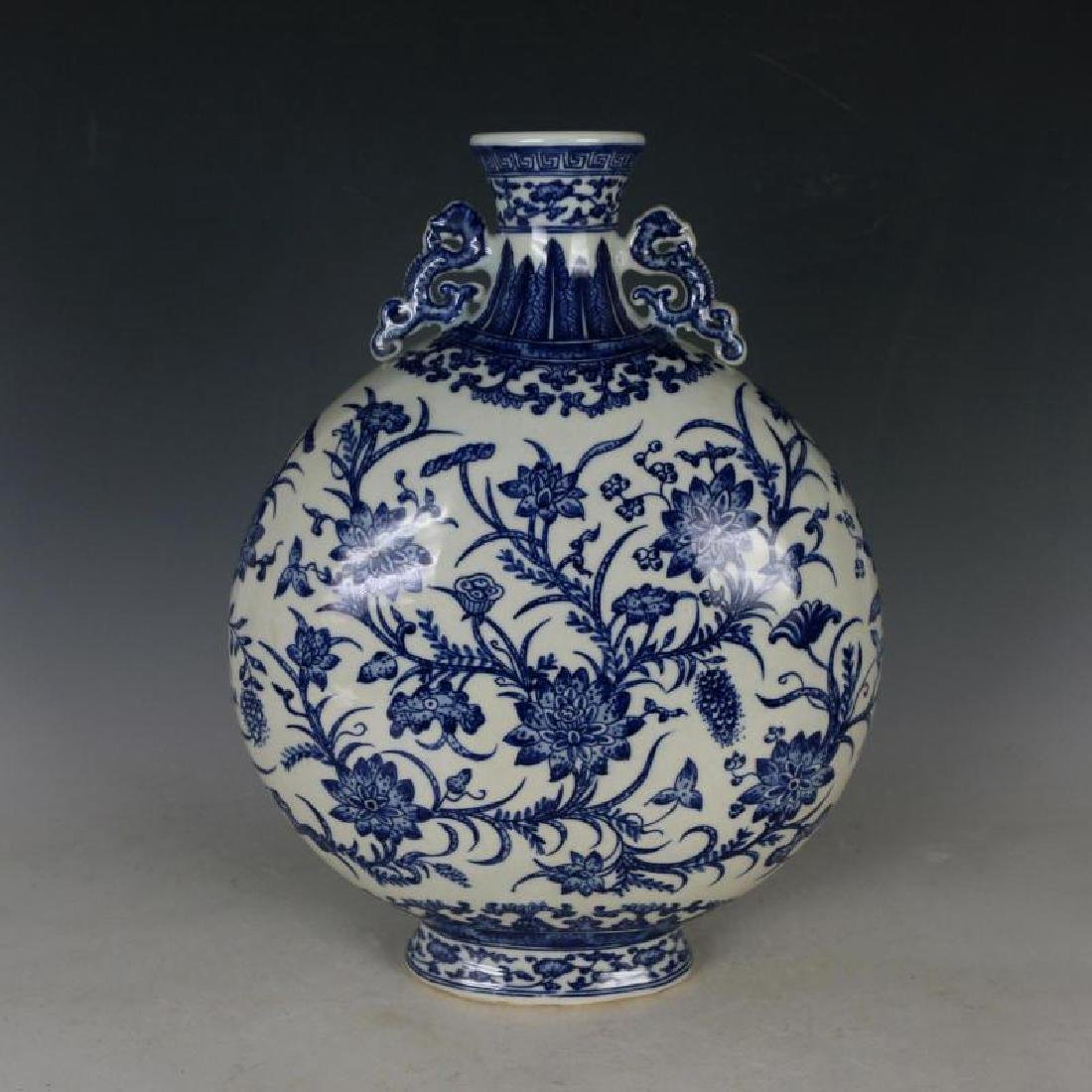 A Big Blue and White Porcelain Flat Bottle - 2