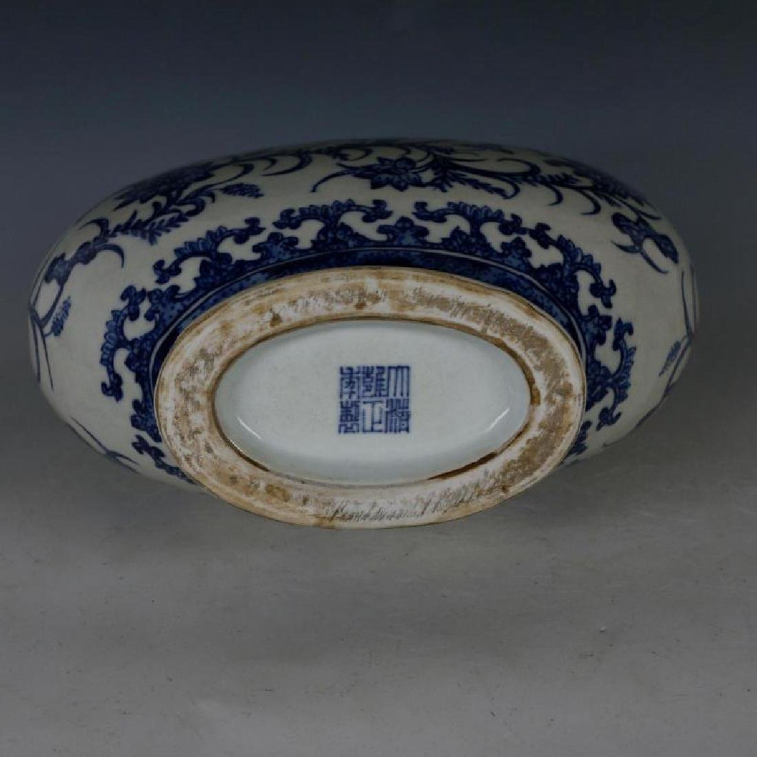 A Big Blue and White Porcelain Flat Bottle - 6
