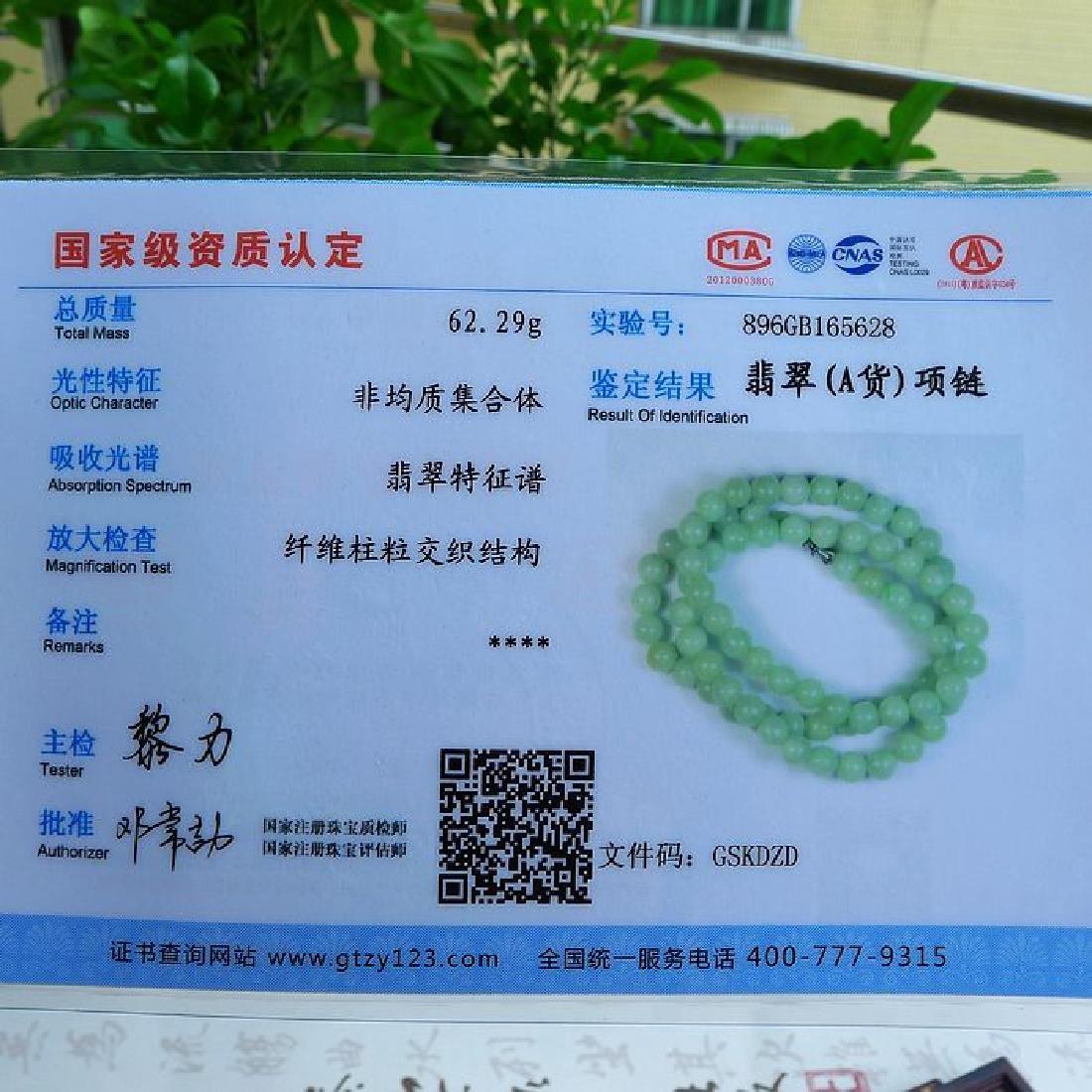 A Nice Nature Jadeite Necklace with Certificate - 7
