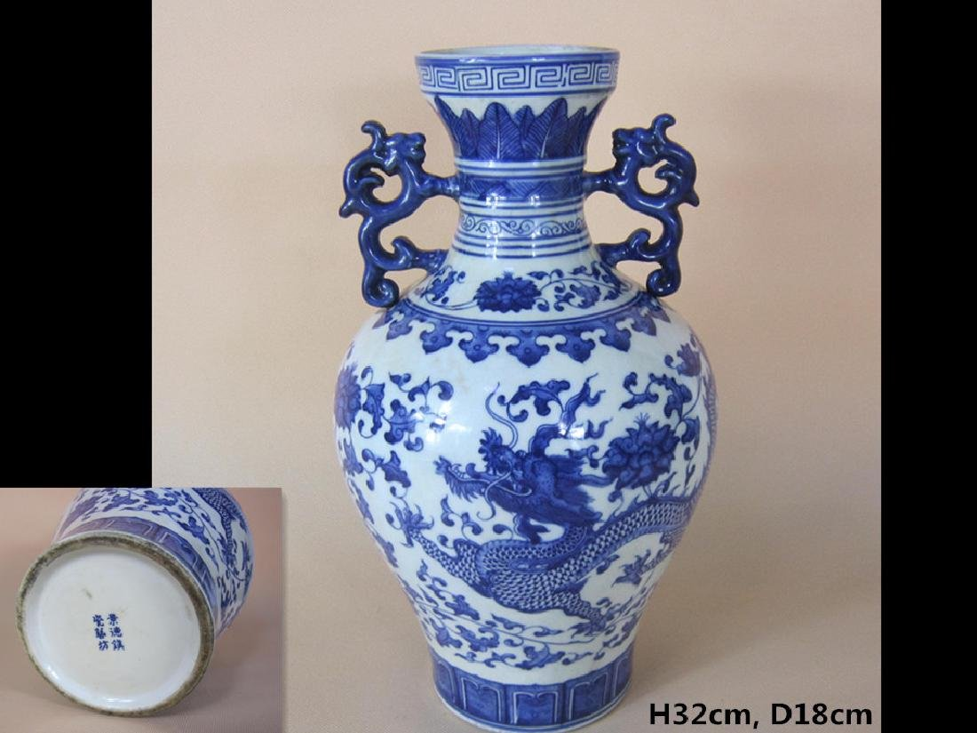 Qing Blue and White Dragon Bottle