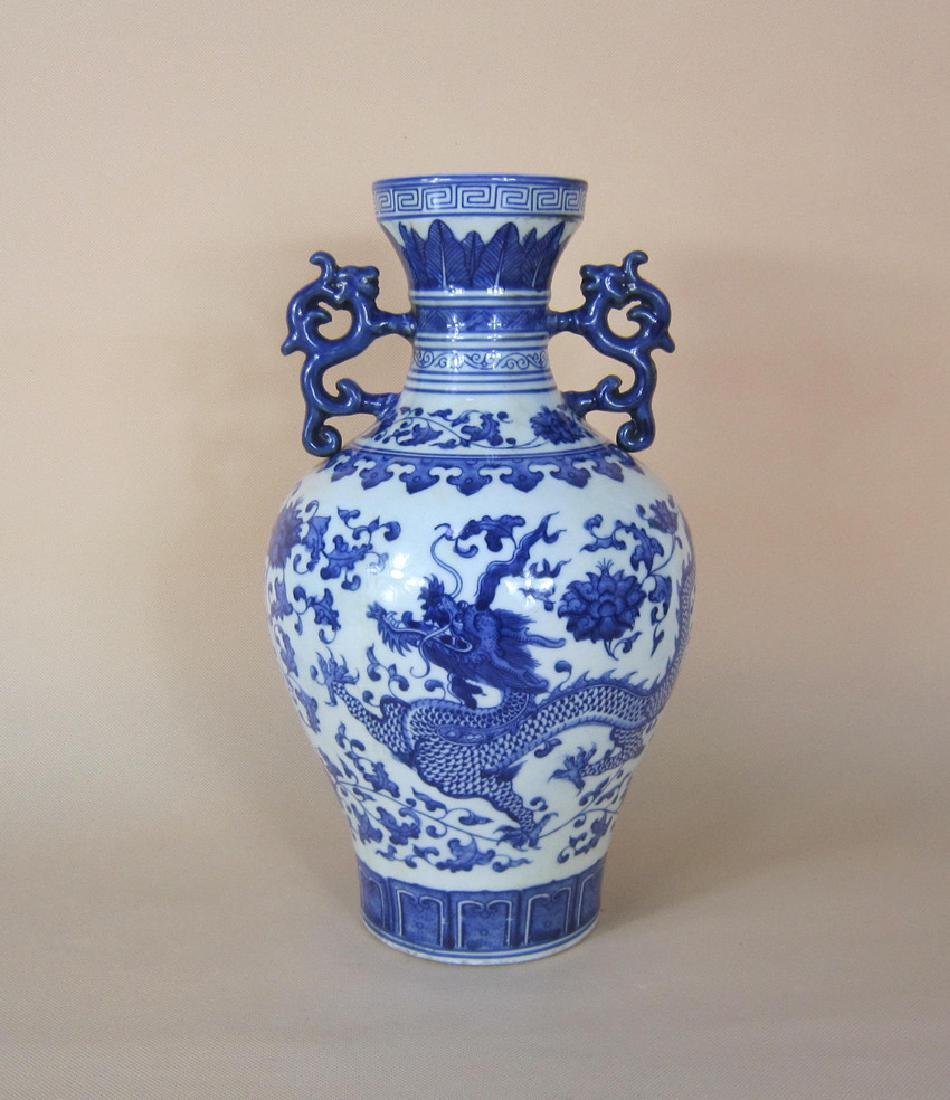 Qing Blue and White Dragon Bottle - 4