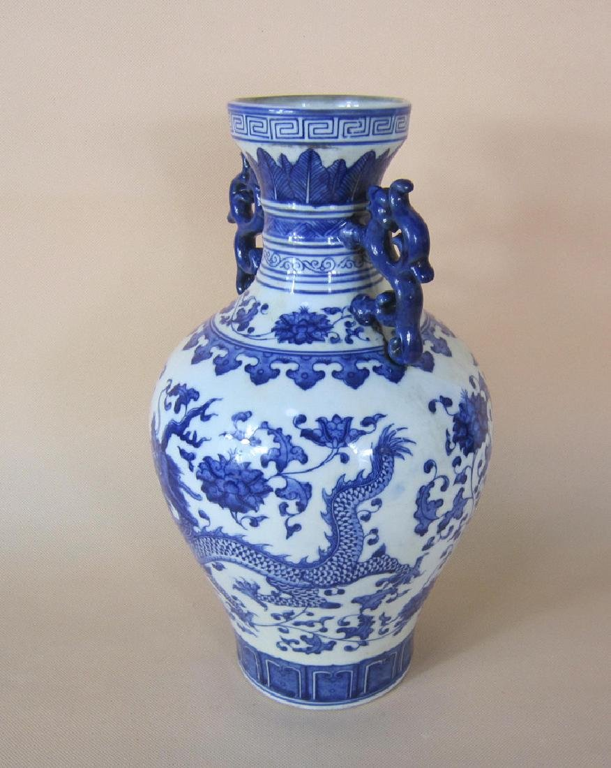 Qing Blue and White Dragon Bottle - 6