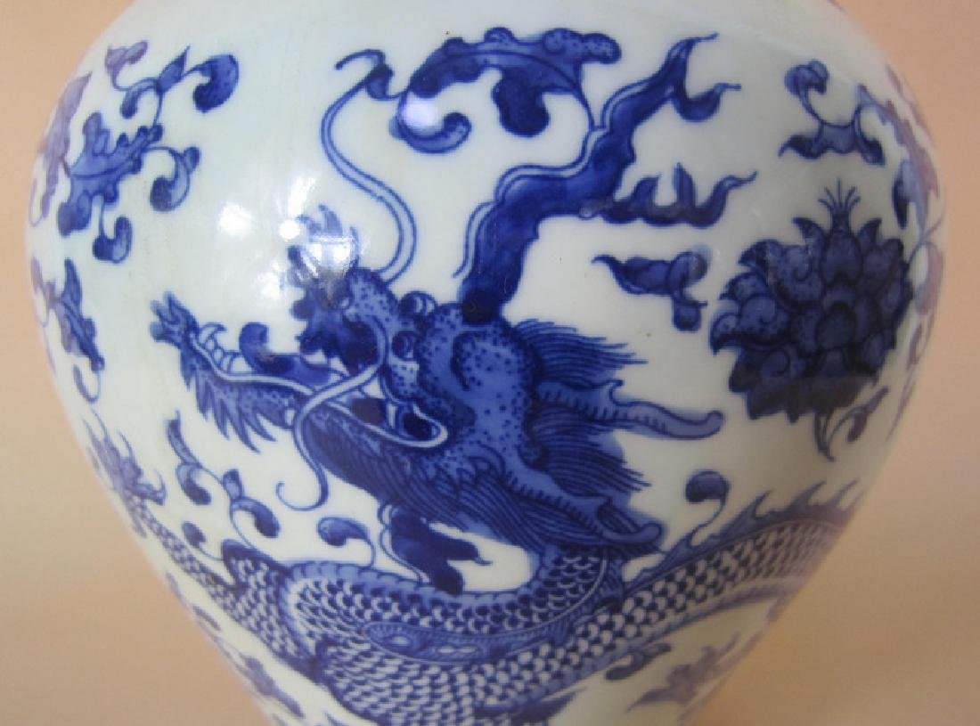 Qing Blue and White Dragon Bottle - 8