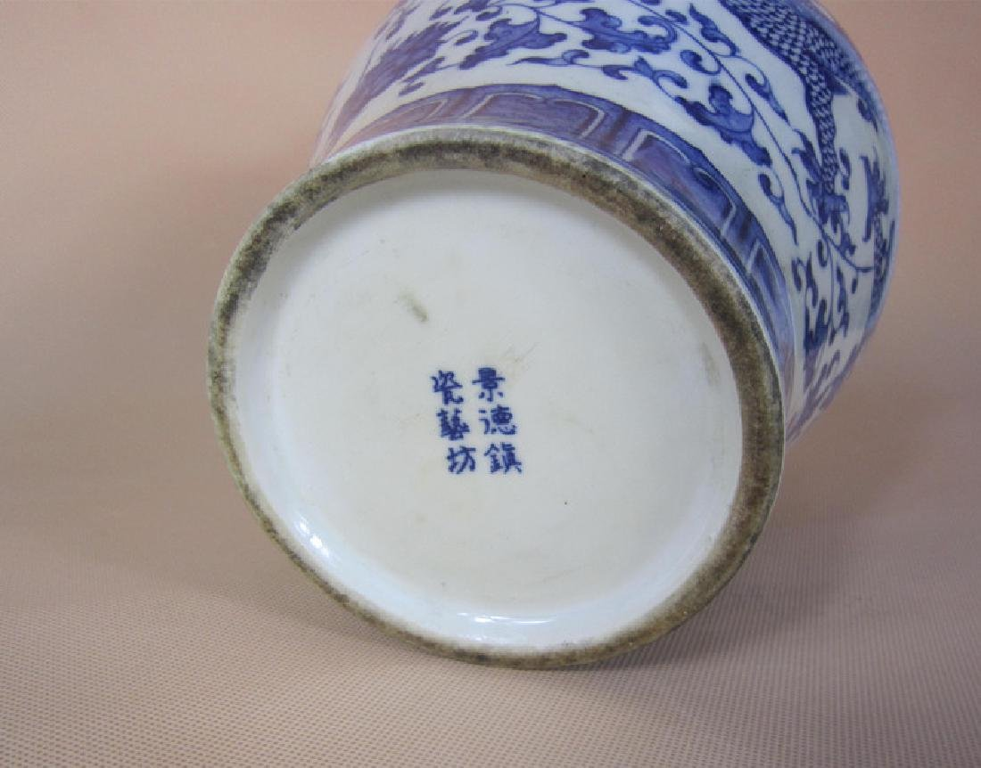 Qing Blue and White Dragon Bottle - 9