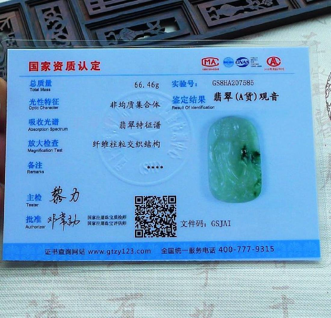One Nature Jadeite Guanyin Pendant with Certificate - 10