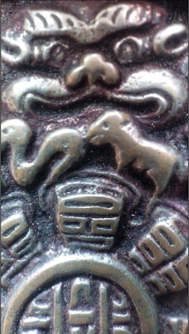 A Nice Old Tibetan Sidpaho Pendant - 6