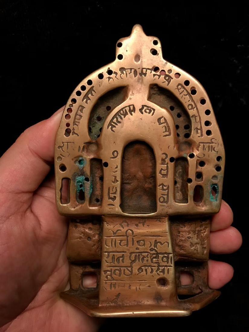 17th Century Indian Style Buddha - 6