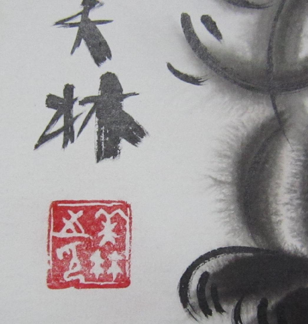 Painting By Famous Artist Hanmeilin( 韩美林) - 2
