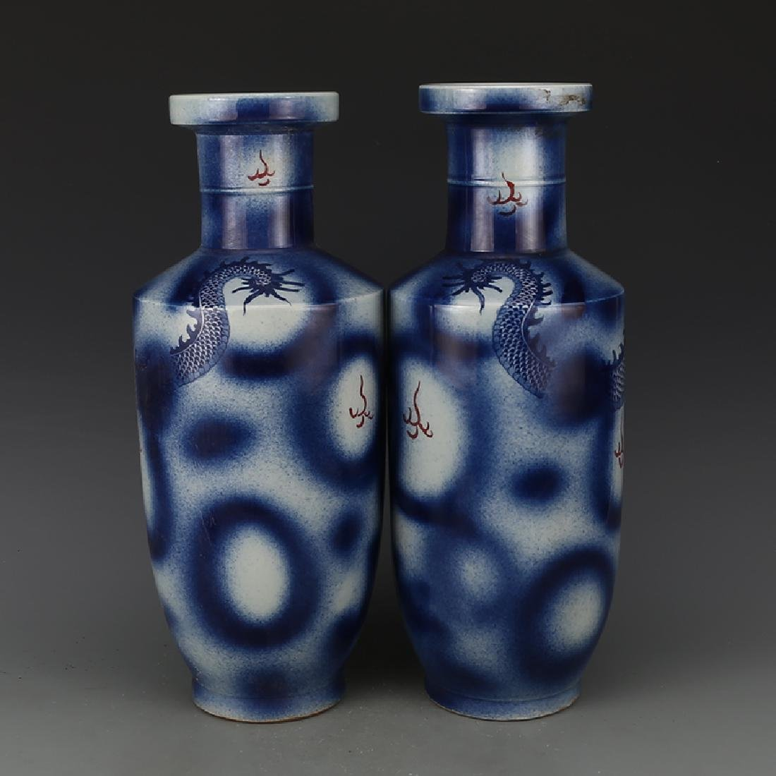 One Pair Qing Blue and White Under Red Dragon Bottles - 2
