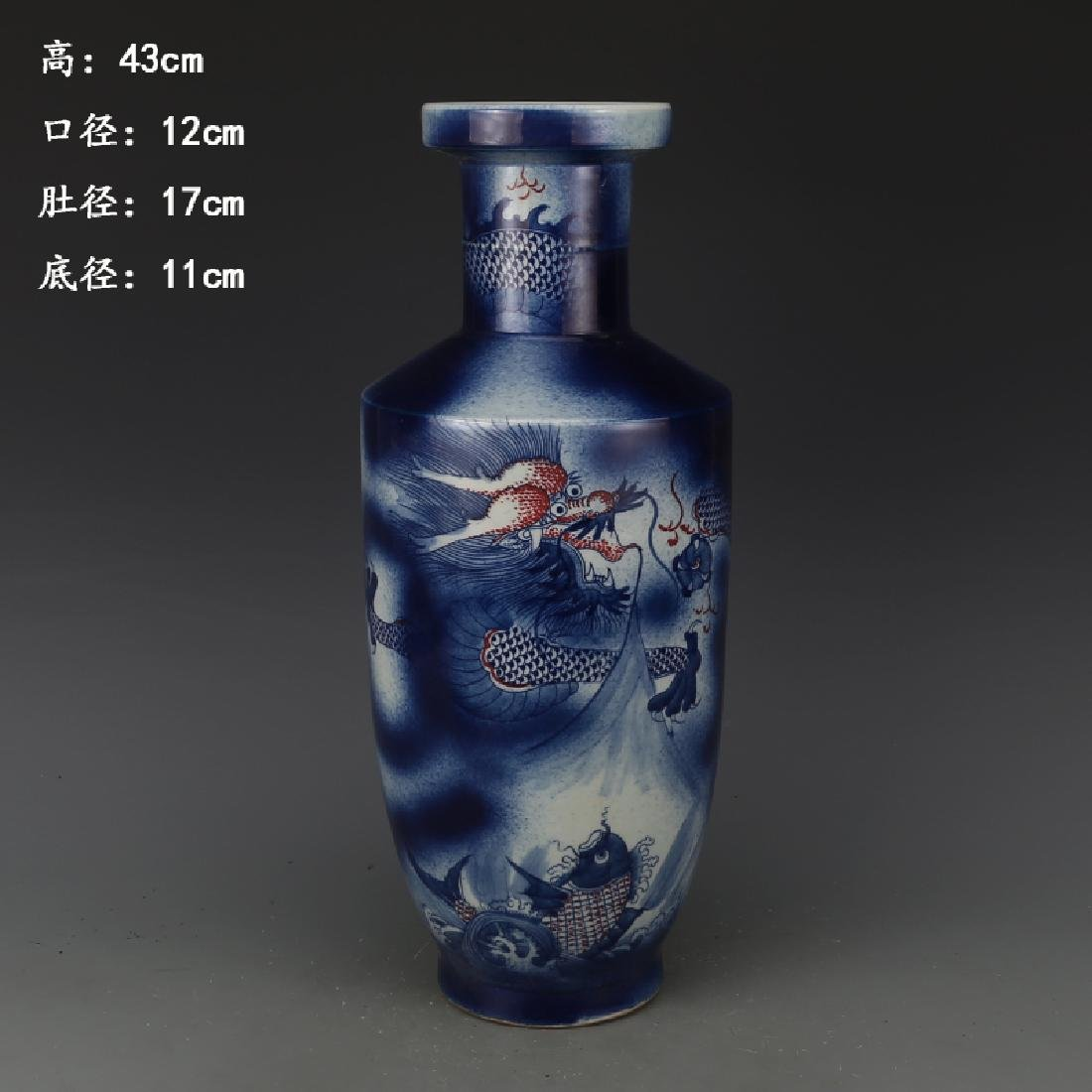 One Pair Qing Blue and White Under Red Dragon Bottles - 3