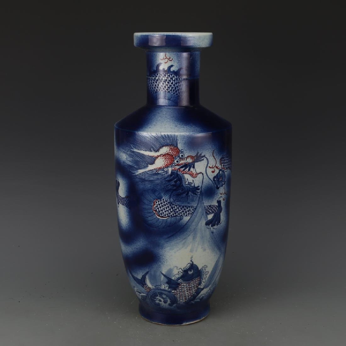 One Pair Qing Blue and White Under Red Dragon Bottles - 4