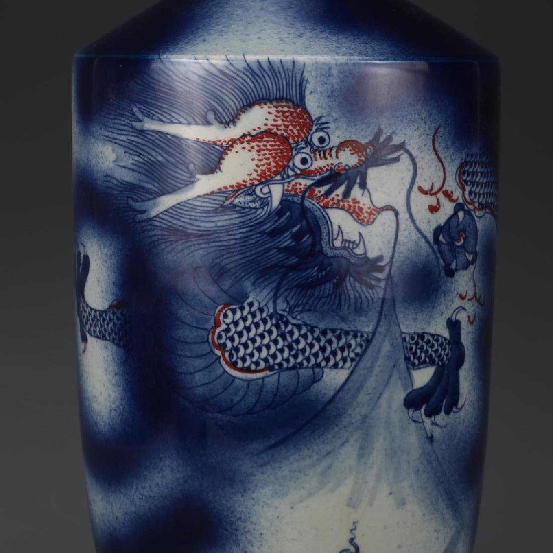 One Pair Qing Blue and White Under Red Dragon Bottles - 5