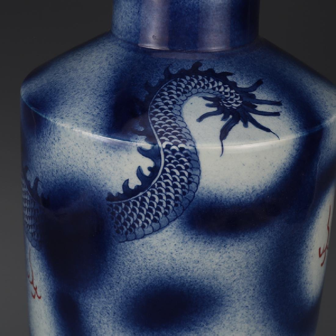 One Pair Qing Blue and White Under Red Dragon Bottles - 6