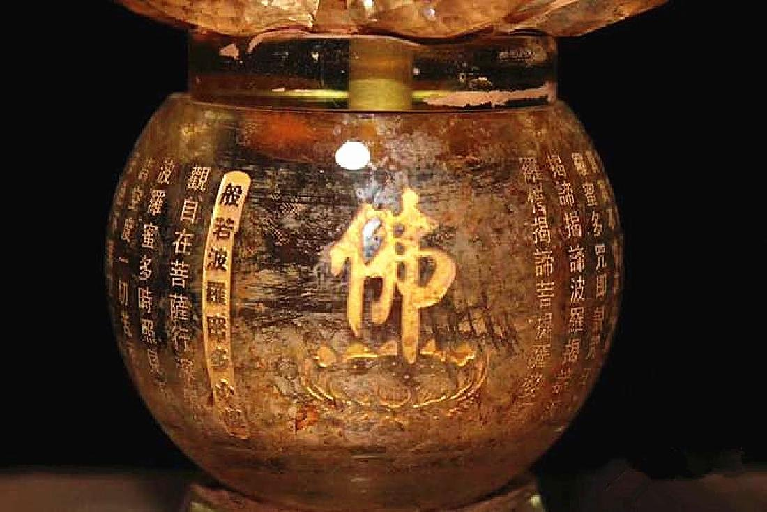 A Nice Crystal lotus sarira jar - 3