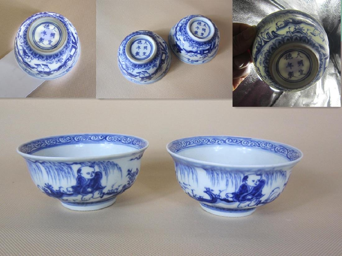 One Pair Ming Blue and White Porcelain Bowls