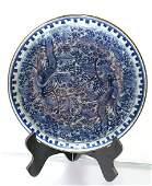 A Nice Double Phenix Porcelain Plate