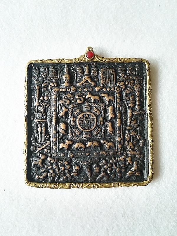 Tibetain Lima Copper Nine Palace Bagua Pendant