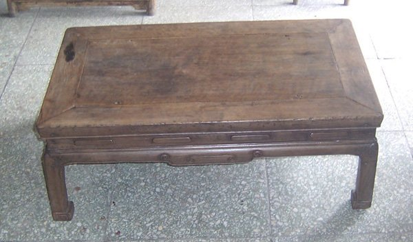 6: Antique Walnut Kang Table