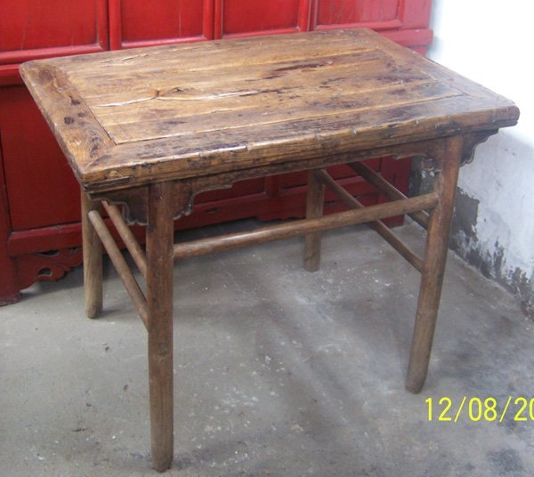 9: Ming Dynasty Antique Table