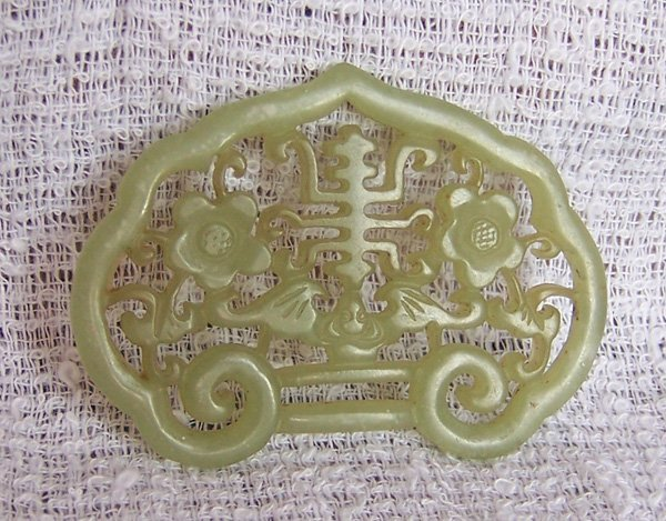 9: Antique Double Sides Jade