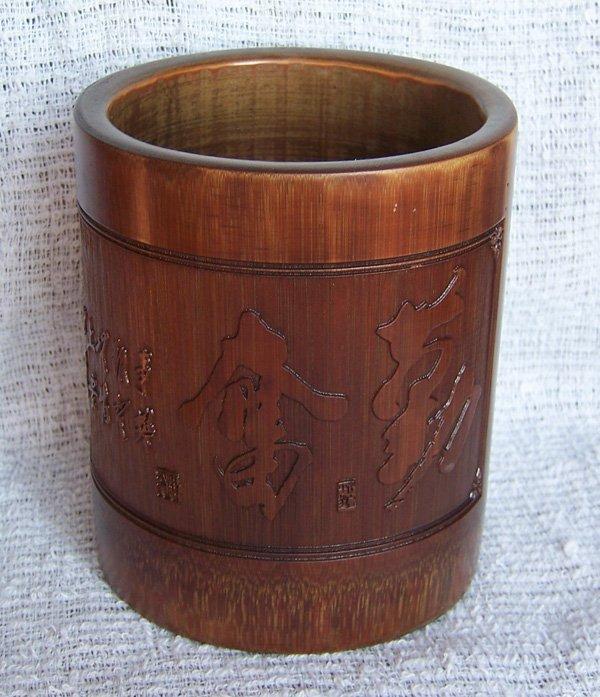 11: Old Bamboo Brush Pot