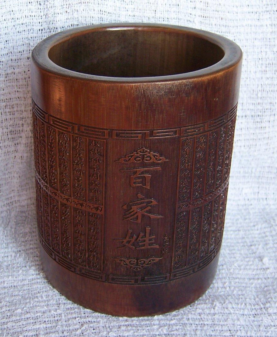 12: Old Bamboo Brush Pot