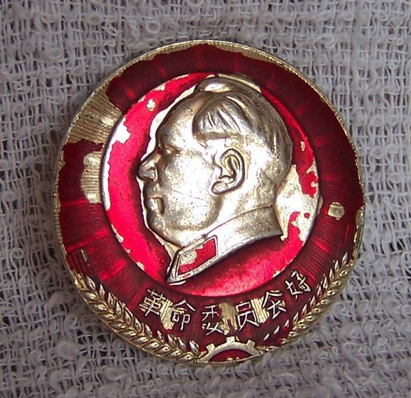 22: Old Maozedong Medal