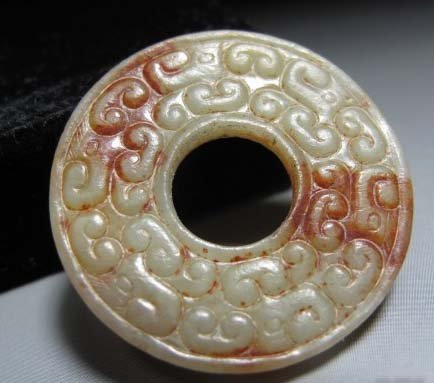 Han Dynasty Hetian White  Jade With PanChi Carving