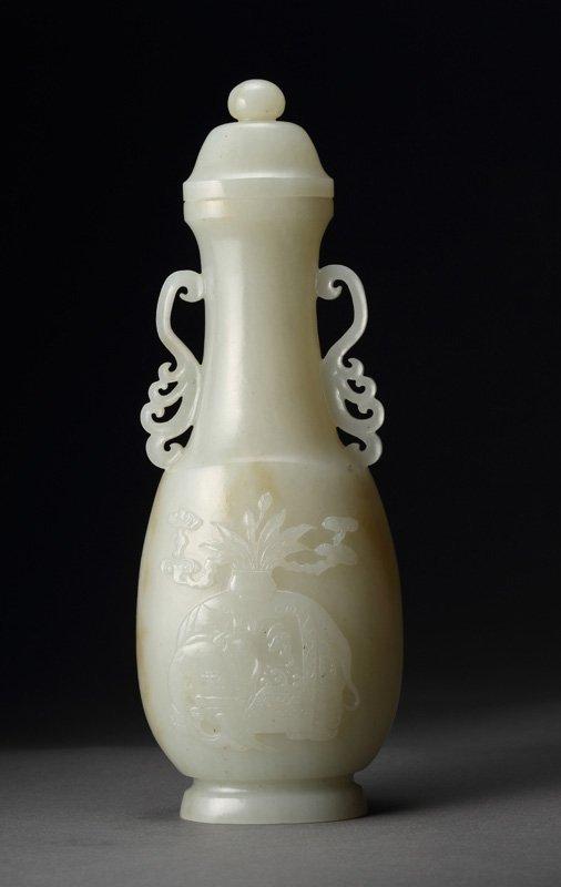 """Qing Dynasty  """"Tai Ping You Xing"""" Jade Bottle"""