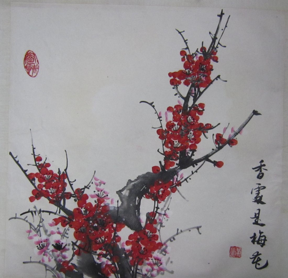 Chinese Painting and Artist Signed  and Sealed