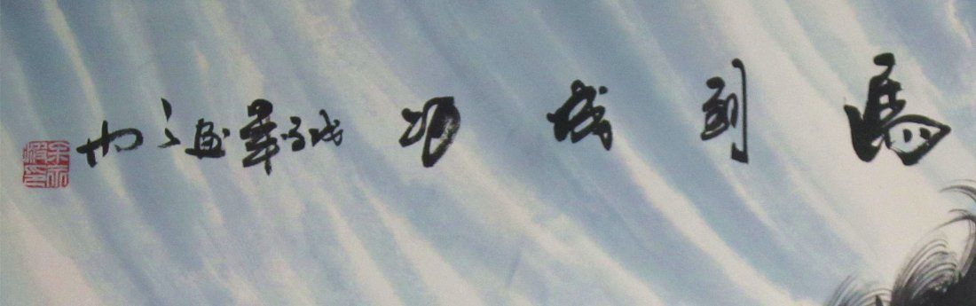 Large Chinese Painting Eight Horses by Famous Artist - 3