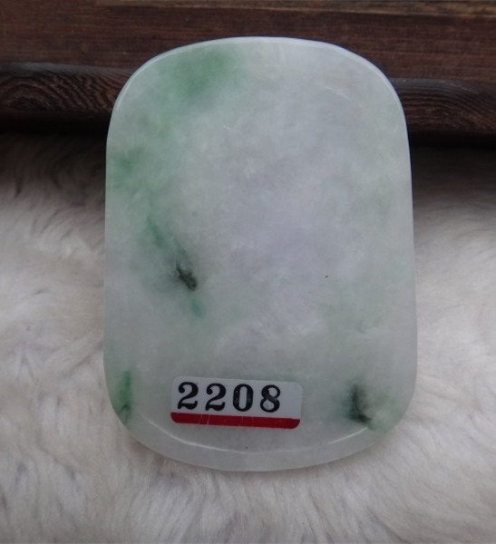 An Nie Jadeite Pandent With Certificate - 2