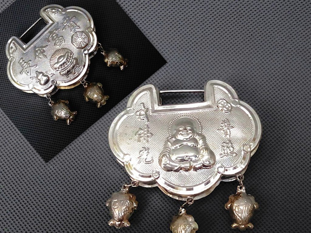 A Beautiful Chinese Silver Baby Lock