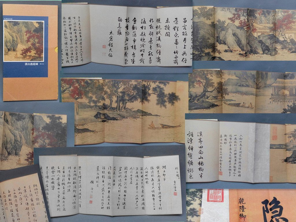 A Printing Painting Book of Tangbohu's Art Work