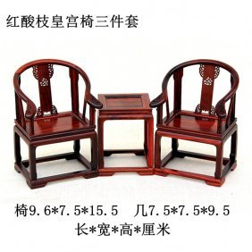 One Nice Set Of Red Wood Chinese Palace Chares Model