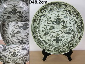 A Rare Large Ming Blue And White Porcelain Plate