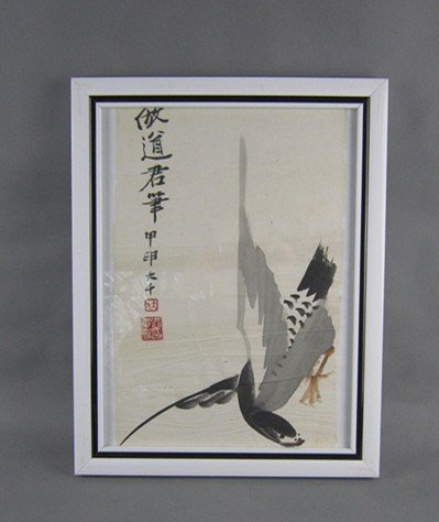 Chinese Painting by Outstanding Artist Zhang Daqing