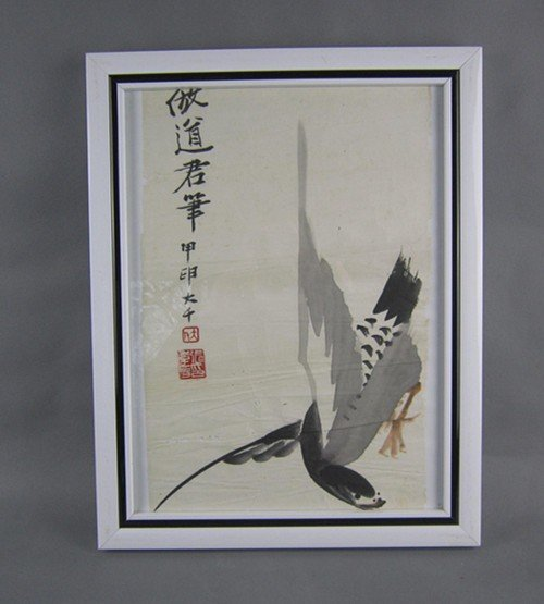 Chinese Painting by Outstanding Artist Zhang Daqing - 2
