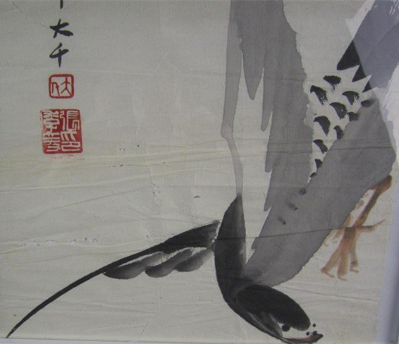 Chinese Painting by Outstanding Artist Zhang Daqing - 4