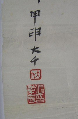 Chinese Painting by Outstanding Artist Zhang Daqing - 6