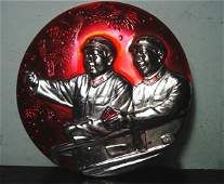 A Rare Nice Chairman Mao Badge