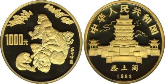343: Coins