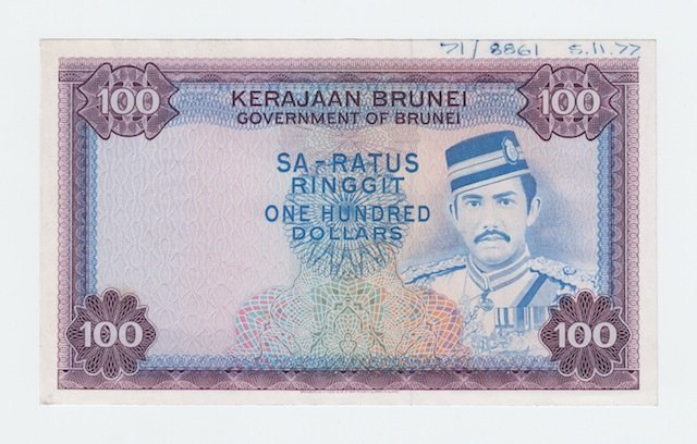 1: Banknote