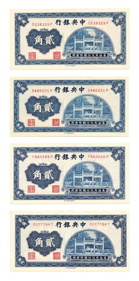 3: Banknote