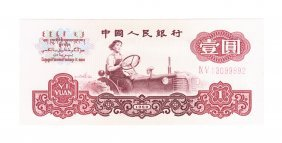 5: Banknote